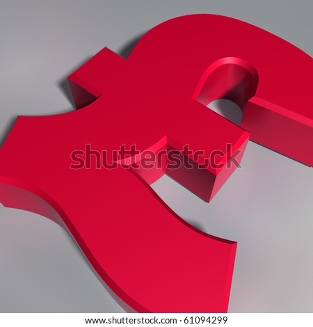 Close up view of a British pound currency symbol - stock photo