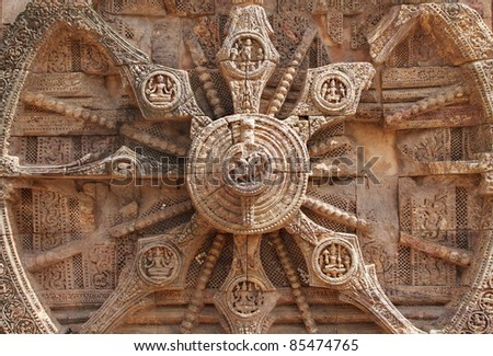 Close view of the spokes of chariot wheel, Sun temple, Konarak - stock photo