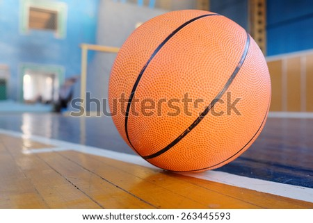 Closeup basketball on the floor - stock photo