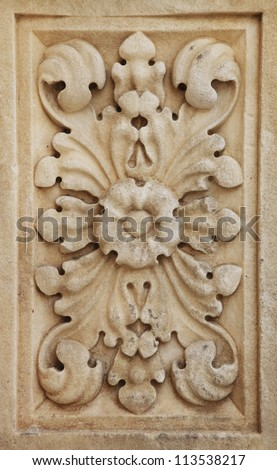 Closeup of architectural ornament on an old building in Sibenik, Croatia - stock photo