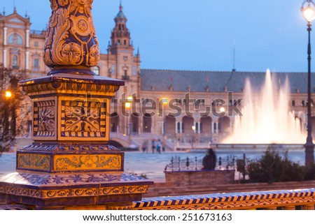 Closeup of fence at Plaza de Espana in evening. Seville, Spain - stock photo