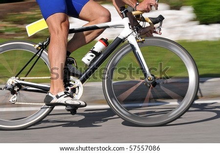 Closeup of racing bicycle - stock photo