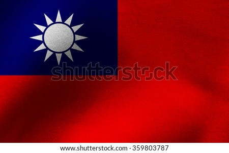 Closeup of Taiwan flag - stock photo