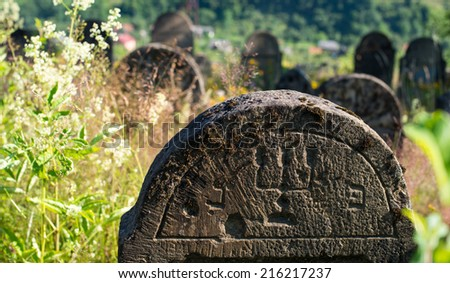 Closeup of the gravestone in the old Jewish cemetery in the Ukrainian Carpathian Mountains. - stock photo