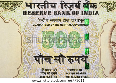 Closeup on an Indian five hundred rupee note. - stock photo