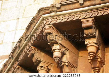 Closeup parts of Qila-i-Kuhna Mosque at Purana Qila or Old Fort New Delhi, India, South East Asia - stock photo