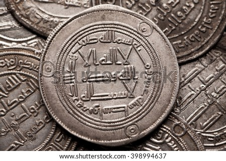 Closeup shot of silver islamic coins, selective focus, top view - stock photo