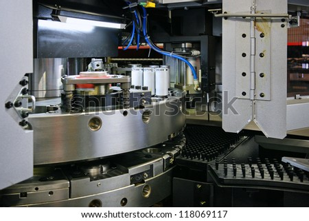 CNC punching machine - stock photo