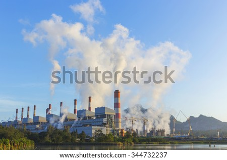 Coal-Fired Power Plant with blue sky - stock photo