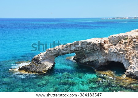 Coast of Cyprus - stock photo