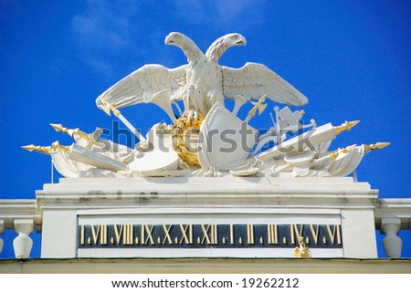 Coat of arms at Schoenbrunn in Vienna (Austria) - stock photo