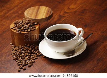 coffe cup - stock photo