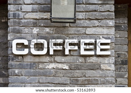 coffee shop sign on brick wall - stock photo