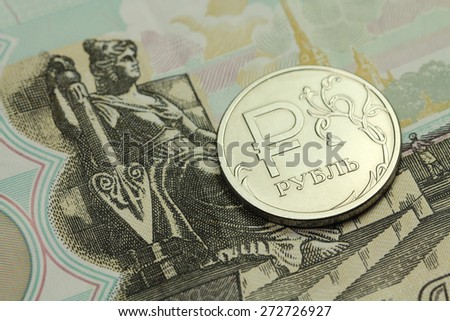 coin in one Russian ruble banknote fifty rubles background - stock photo