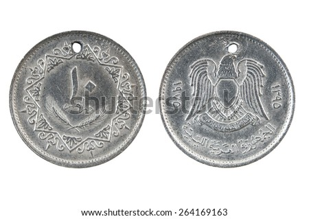 coin of Egypt - stock photo