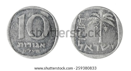 coins Israel agora - stock photo