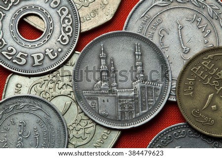 Coins of Egypt. Al-Azhar Mosque in Cairo depicted in the Egyptian 20 piastre (qirsh) coin from 1992. - stock photo