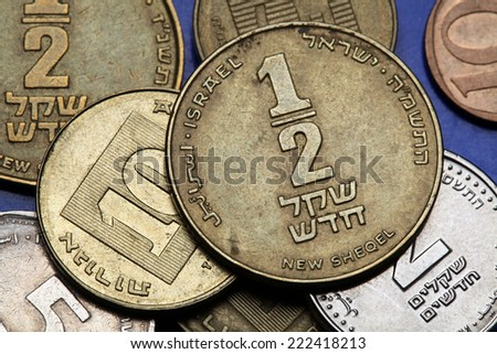Coins of Israel. Israeli half new shekel coin. - stock photo