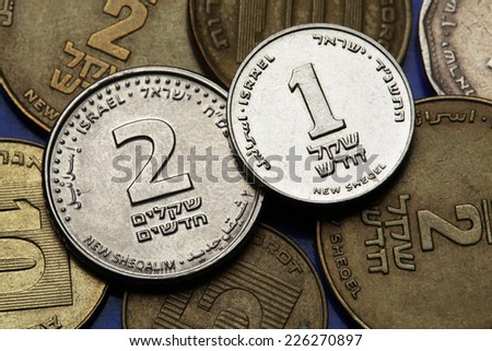 Coins of Israel. Israeli one and two new shekels coins.  - stock photo
