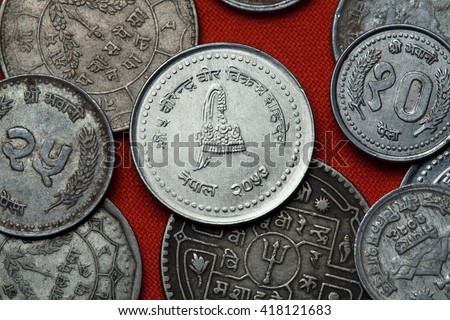 Coins of Nepal. Nepalese royal crown depicted in the Nepalese 50 paisa coin. - stock photo