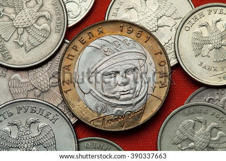 Coins of Russia. First Soviet cosmonaut Yuri Gagarin depicted in the Russian commemorative 10 ruble coin. - stock photo