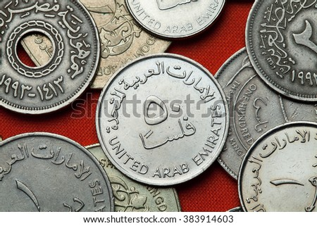 Coins of the United Arab Emirates. UAE 50 fils coin. - stock photo