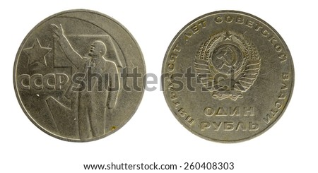 coins of the USSR, the sample 1961-1991, 1 ruble  1967 - stock photo