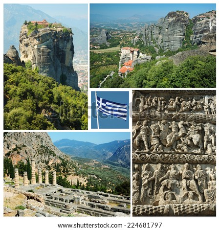 Collage of famous greek landmarks - ancient Delphi town, Meteora mountain christian orthodox monasteries and Thessalonike city, unesco heritage ( all photos are my own) - stock photo