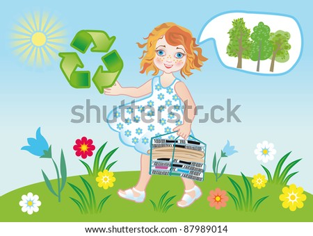 Collection of old paper on processing for the rescue of ecology - stock photo