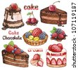 Collection of watercolor cakes - stock photo