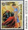 COLOMBIA - CIRCA 1980: A stamp printed in Colombia dedicated to Cali Fair - tourism, shows bullfight, circa 1980 - stock photo
