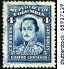 COLOMBIA - CIRCA 1883: A stamp printed in Colombia shows Francisco de Paula Santander - 4th President of the Republic of the New Granada, circa 1883 - stock photo