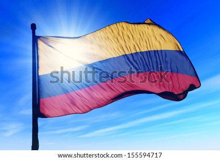 Colombia flag waving on the wind - stock photo