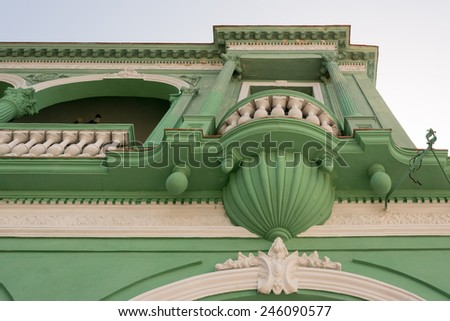 Colonial vintage building architectural detail featuring the only semi circular balcony in the rest of Cuba (except Havana city) - stock photo