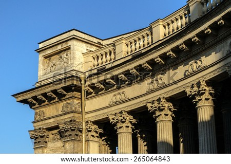 Colonnade of the Kazan Cathedral  - stock photo