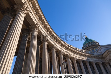 Colonnade of the Kazan Cathedral, St. Petersburg, Russia - stock photo