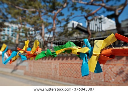 Color paper strips for making wishes during Seollal (Korean Lunar New Year) with selected focus - stock photo
