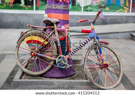 colored city bike - stock photo