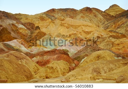 Colored Sand horizontal - stock photo