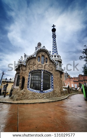 Colorful architecture by Antonio Gaudi. Parc Guell is the most important park in Barcelona. Spain - stock photo