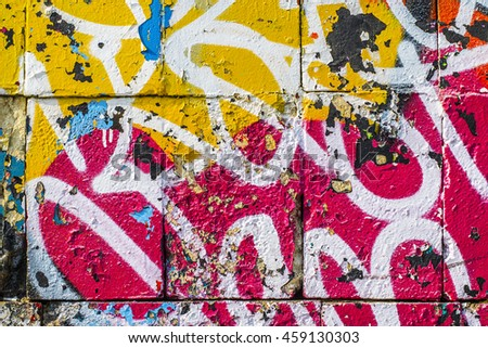 Colorful background. Street art graffiti. Closeup painted wall of the city - stock photo