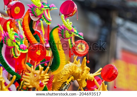 Colorful chinese dragon toy - stock photo