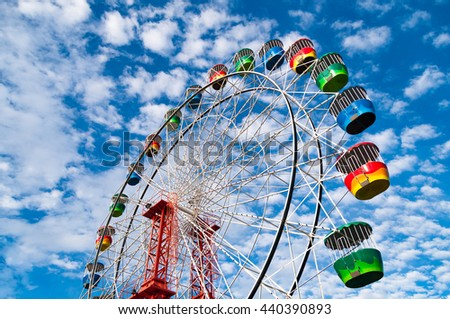 Colorful Ferris Wheel against picturesque sky on the background - stock photo