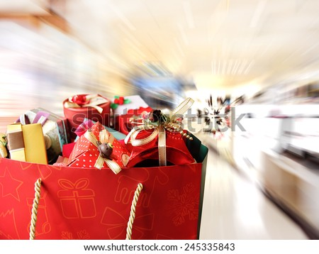 Colorful gift boxes. - stock photo