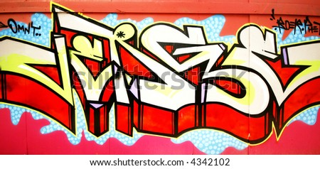 Colorful Graffiti art - stock photo