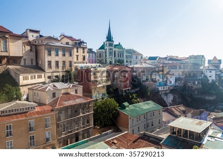 Colorful houses of Valparaiso, Chile - stock photo