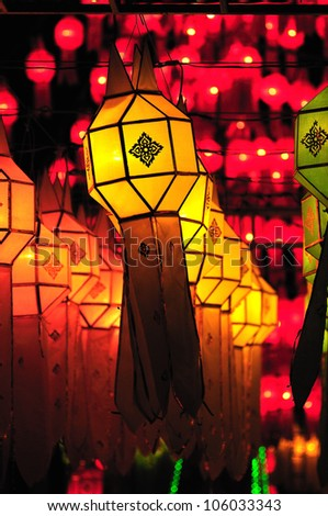 Colorful Lantern Festival or Yee Peng Festival , Chiang Mai ,Thailand - stock photo