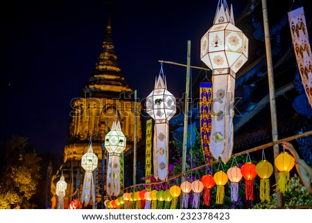Colorful Lantern Festival or Yee Peng Festival 2014 (North of Thailand new years) , Chiang Mai ,Thailand - stock photo