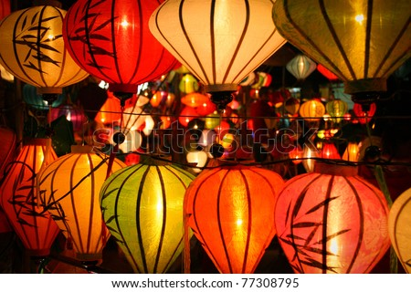 Colorful lanterns at market street,Hoi An, Vietnam - stock photo
