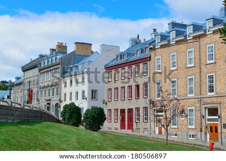 Colorful old buildings in Quebec City street - stock photo